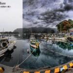 HDR戸田漁港のビフォアーアフター