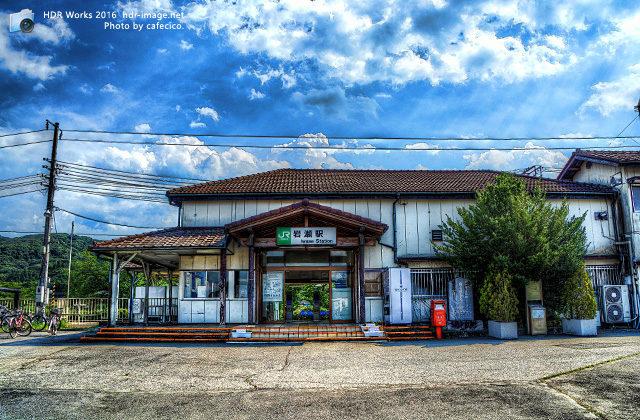 HDR岩瀬駅
