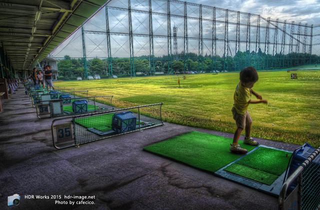 HDRゴルフ練習場